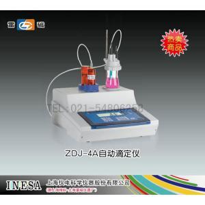ZDJ-4A型自动电位滴定仪 上海仪电科学仪器股份有限公司 市场价21800元