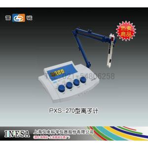 <font color=#fe0000>雷磁</font>PXS-270型<font color=#fe0000>离子计</font>(火热促销)上海仪电科学仪器股份有限公司 市场价3180元