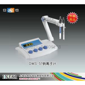DWS-51型钠离子计 上海仪电科学仪器股份有限公司 市场价3180元