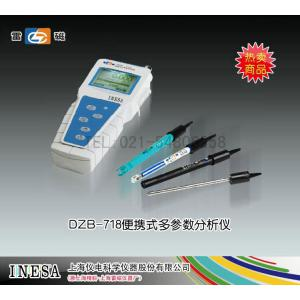 DZB-718型便携多参数分析仪 上海仪电科学仪器股份有限公司 市场价12000元