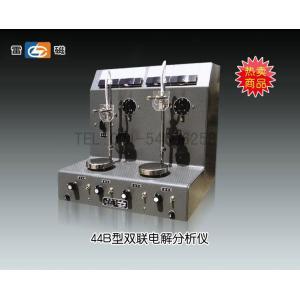 44B型双联电解分析仪 上海仪电科学仪器股份有限公司 市场价5500元
