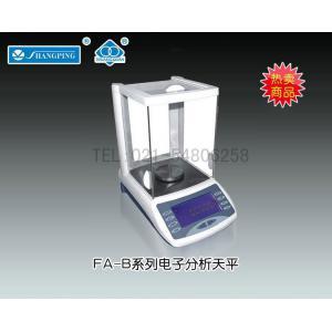 FA1204B电子分析天平(万分之一) 上海精科天美贸易有限公司 市场价4900元