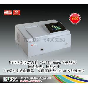 N2可见分光光度计含打印机(<font color=#fe0000>爆款新品促销中</font>) 上海仪电分析仪器有限公司 市场价8200元