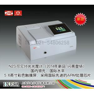 N2S可见分光光度计(<font color=#fe0000>爆款新品促销中</font>) 上海仪电分析仪器有限公司 市场价8500元