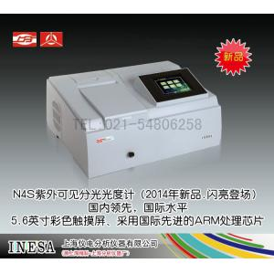 N4S紫外可见分光光度计(新品)含打印机(<font color=#fe0000>爆款新品促销中</font>) 上海仪电分析仪器有限公司 市场价16980元
