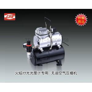 火焰分光光度计专用-无油空气压缩机 上海仪电分析仪器有限公司 市场价1500元