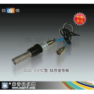 DJS-0.01C型钛合金电极 上海仪电科学仪器股份有限公司 市场价680元