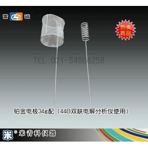铂金电极34g配44B双联电解分析仪使用 上海仪电科学仪器股份有限公司