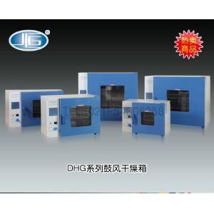 DHG-9070A型鼓风干燥箱(新品推荐) 上海一恒科学仪器有限公司 市场价3990元