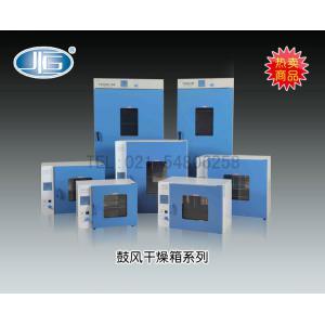 DHG-9075A型鼓风干燥箱 上海一恒科学仪器有限公司 市场价4490元