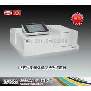 L8双光束紫外可见分光光度计(新品) 上海仪电分析仪器有限公司 市场价39200元