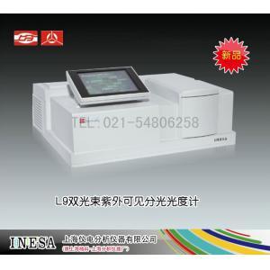 L9双光束紫外可见分光光度计(新品) 上海仪电分析仪器有限公司 市场价48800元