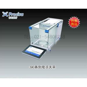 普利赛斯HA125SM电子天平 普利赛斯Precisa 市场价79000元