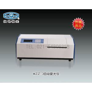 WZZ-3自动旋光仪(经典型) 上海仪电物理光学仪器有限公司 市场价13000元