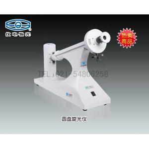 WXG-4圆盘旋光仪(经典型) 上海仪电物理光学仪器有限公司 市场价2380元