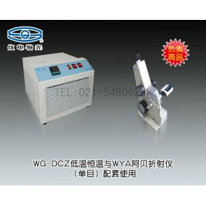 WYA(2WAJ)阿贝折射仪与WG-DCZ低温恒温槽配套使用(2款产品) 上海仪电物理光学仪器有限公司 市场价9080元