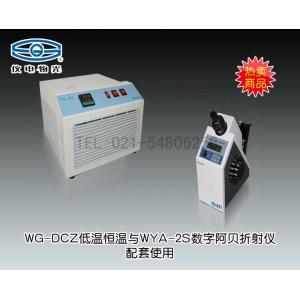 WYA-2S数字阿贝折射仪与WG-DCZ低温恒温槽配套使用(2款产品) 上海仪电物理光学仪器有限公司 市场价19380元