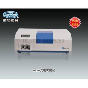 WGW光电雾度仪(热销产品) 上海仪电物理光学仪器有限公司 市场价7500元