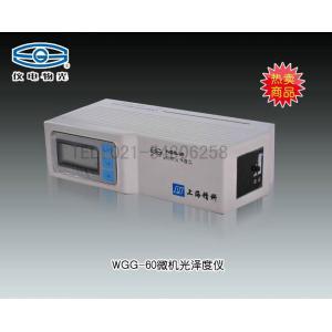 WGG-60微机光泽度仪(热销产品) 上海仪电物理光学仪器有限公司 市场价4900元