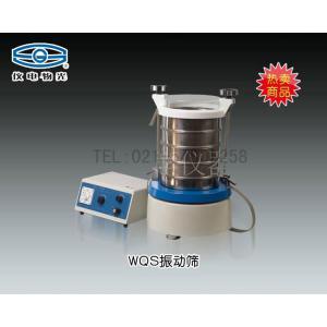WQS振动筛 上海仪电物理光学仪器有限公司 市场价4900元