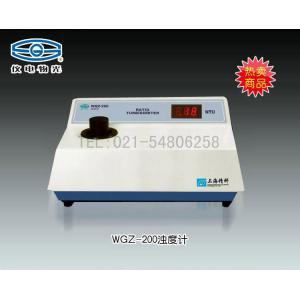 WGZ-200浊度仪 上海仪电物理光学仪器有限公司 市场价4800元