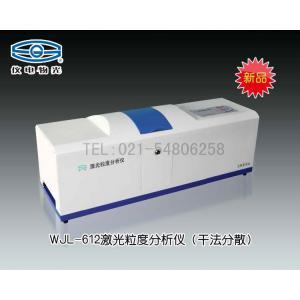 WJL-612激光粒度分析仪NEW(干法分散) 上海仪电物理光学仪器有限公司 市场价116000元