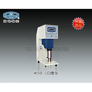WSB-L白度计 上海仪电物理光学仪器有限公司 市场价4500元