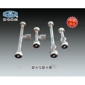 旋光仪旋光管10CM漏斗式 上海仪电物理光学仪器有限公司 市场价125元