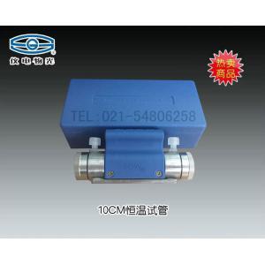 SGW-2自动恒温旋光仪专用旋光管 上海仪电物理光学仪器有限公司 市场价1500元