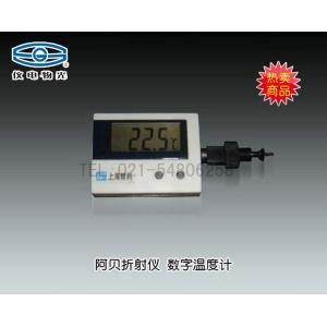 WYA(2WAJ)阿贝折射仪专用 数显温度计 上海仪电物理光学仪器有限公司 市场价250元