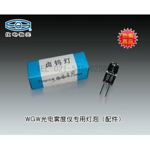 WGW光电雾度仪专用灯泡(配件) 上海仪电物理光学仪器有限公司 市场价30元