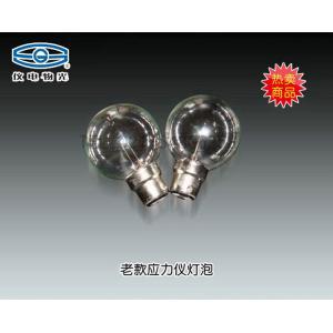 WYL-2应力仪灯泡(老款) 上海仪电物理光学仪器有限公司 市场价100元