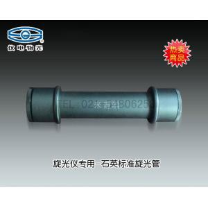 旋光仪标准石英管 上海仪电物理光学仪器有限公司 市场价格:1200元/只