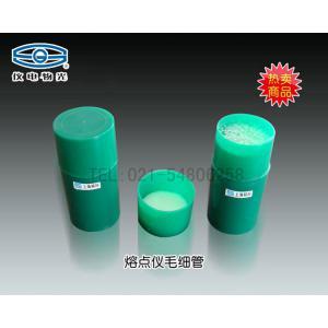 熔点仪毛细管(80mm) 上海仪电物理光学仪器有限公司 市场价85元