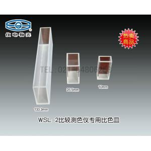 WSL-2比较测色仪比色皿1.6mm(罗维朋比色计) 上海仪电物理光学仪器有限公司 市场价100元