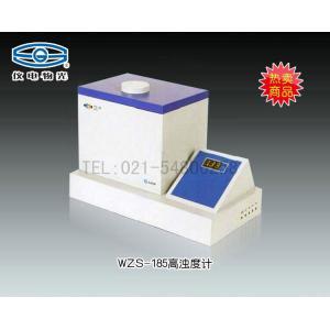 WZS-185高浊度仪浊度计(已停产) 上海雷磁仪器厂 上海精科 市场价7958元