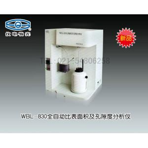 WBL-830全自动比表面积及孔隙度分析仪 上海仪电物理光学仪器有限公司 市场价178000元