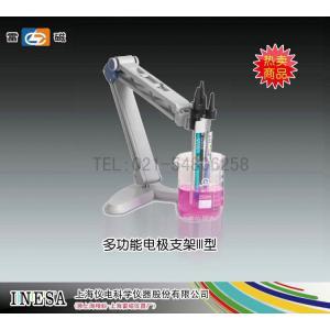 多功能电极支架III型 上海仪电科学仪器股份有限公司 市场价188元