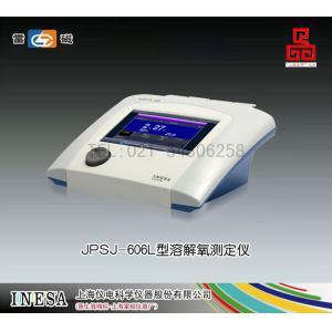 新品JPSJ-606L型溶解氧分析仪(<font color=#fe0000>引领版</font>) 上海仪电科学仪器股份有限公司 市场价8280元