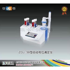 新品ZDJ-5B型自动电位滴定仪(电位滴定+双管路)(<font color=#fe0000>火热促销中</font>)  上海仪电科学仪器股份有限公司