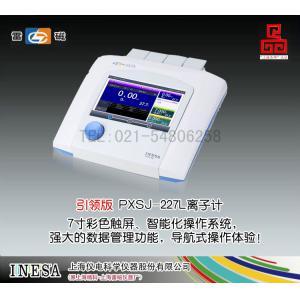 新品PXSJ-227L型离子计(<font color=#fe0000>引领版</font>) 上海仪电科学仪器股份有限公司 市场价8800元