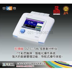 DZS-708L型多参数水质分析仪(<font color=#fe0000>引领版</font>) 上海仪电科学仪器股份有限公司 市场价16800元