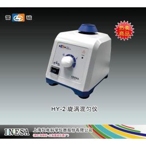 上海雷磁-HY-2旋涡混匀仪市场价:980元
