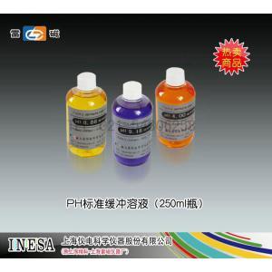 上海雷磁-PH4.00缓冲溶液市场价100元