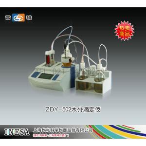 上海雷磁滴定仪-ZDY-502型水分滴定仪市场价29800元