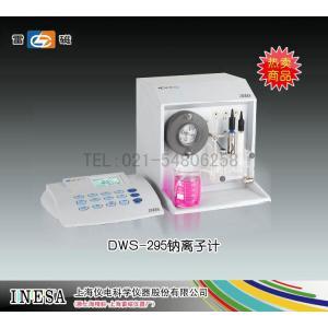 雷磁离子计-DWS-295上海雷磁市场价8200元