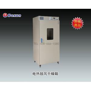 BGZ-420电热鼓风干燥箱 上海博迅实业有限公司 市场价18800元