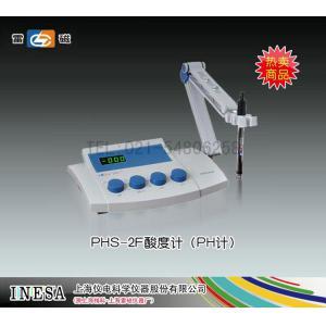 PHS-2F型数字PH计 上海仪电科学仪器股份有限公司 市场价1400元