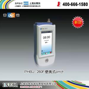 PHBJ-260F型便携式PH计(<font color=#fe0000>爆款新品促销中</font>) 上海仪电科学仪器股份有限公司 市场价3380元