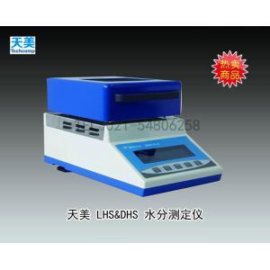 天美LHS-20-HR水分测定仪 上海天美天平仪器有限公司 市场价15800元